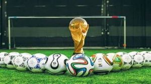แทงบอล แม่นที่สุด